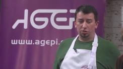 """Eveniment organizat de AGEPI """"Bucătăria industriilor creative"""""""