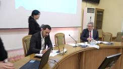 Ședința săptămânală a serviciilor primăriei Chișinău din 20 noiembrie 2017