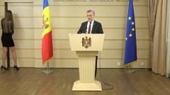 Declarațiile lui Tudor Deliu în timpul ședinței Parlamentului Republicii Moldova din 17 noiembrie 2017