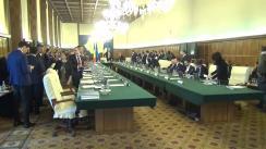 Ședința Guvernului României din 22 noiembrie 2017