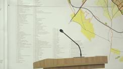 Ședința Consiliului Municipal Chișinău din 23 noiembrie 2017