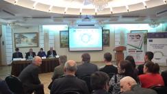 """Forul de Afaceri """"Agricultura 2017"""", organizat de Camera de Comerț și Industrie Moldo-Italiană și Centrul pentru Dezvoltare Socio-Economică și Susținere a Antreprenoriatului Inovațional, în parteneriat cu Organizația de Atragere a Investițiilor și Promovare a Exporturilor din Moldova"""