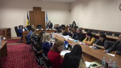 Ședința Curții de Conturi de examinare a Raportului auditului situațiilor financiare la Azilul republican pentru invalizi și pensionari, mun. Chișinău