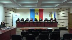 Ședința Comisiei Electorale Centrale din 28 noiembrie 2017