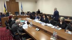 Ședința Curții de Conturi de examinare a Raportului auditului situațiilor financiare consolidate ale Comisiei Electorale Centrale aferente exercițiului bugetar 2016