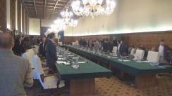 Ședința Guvernului României din 29 noiembrie 2017