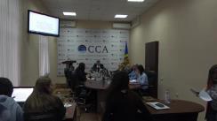 Ședința Consiliului Coordonator al Audiovizualului din 30 noiembrie 2017