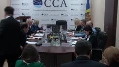 Ședința Consiliului Coordonator al Audiovizualului din 1 decembrie 2017
