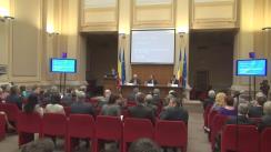 Conferință de presă pentru lansarea Raportului asupra stabilității financiare, decembrie 2017