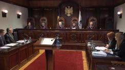 Curtea Constituțională examinează sesizarea privind verificarea judecătorilor de către Serviciul de Informații și Securitate