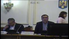 Ședința comisiei pentru agricultură, silvicultură, industrie alimentară și servicii specifice din Camera Deputaților a României din 5 decembrie 2017