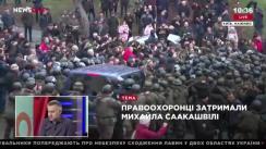 Proteste în Kiev, Ucraina