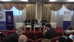 """Conferința organizată de Institut für Europäische Politik, în parteneriat cu Institutul pentru Politici și Reforme Europene și Institutul pentru Inițiative Strategice cu tema """"Spre o identitate civică în Republica Moldova"""""""