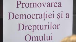 """Prezentarea rapoartelor Asociației Promo-LEX """"Monitorizarea modului de realizare a funcției de control parlamentar în anul 2016"""" și """"Monitorizarea modului de ocupare/încetare a funcțiilor publice în anul 2016"""""""