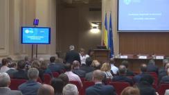 Conferința națională în domeniul securității cibernetice