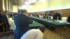 Ședința Guvernului României din 14 decembrie 2017