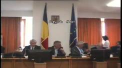 Ședința Comisiei economie, buget și finanțe din Camera Deputaților a Românie din 15 decembrie 2017