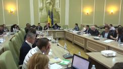 Discuții publice referitor la proiectul de lege privind reducerea presiunilor instituțiilor statului asupra businness-ului din Republica Moldova