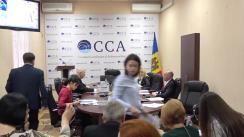 Ședința Consiliului Coordonator al Audiovizualului din 19 decembrie 2017
