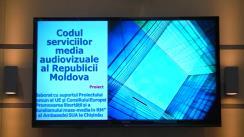 Ședința Grupului de lucru pentru îmbunătățirea legislației mass-media din 19 decembrie 2017