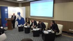 """Forumul """"Integrarea Europeană a Republicii Moldova. Statul de Drept și Evoluția Democratică"""""""