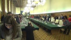 Ședința Guvernului României din 20 decembrie 2017