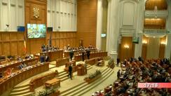 Ședința comună a Senatului și Camerei Deputaților României din 20 decembrie 2017