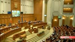 Ședința în plen a Camerei Deputaților României din 20 decembrie 2017