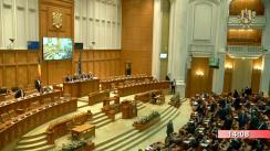 Ședința solemnă a Senatului și Camerei Deputaților României din 21 decembrie 2017 consacrată împlinirii a 28 de ani de la revoluția română din decembrie 1989