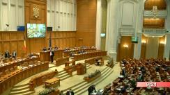 Ședința în plen a Camerei Deputaților României din 21 decembrie 2017