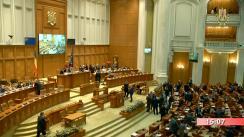 Ședința comună a Senatului și Camerei Deputaților României din 21 decembrie 2017