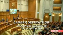 Ședința în plen a Camerei Deputaților României din 22 decembrie 2017