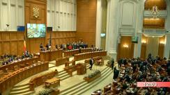 Ședința comună a Senatului și Camerei Deputaților României din 22 decembrie 2017