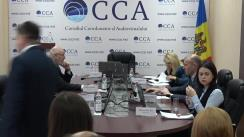 Ședința Consiliului Coordonator al Audiovizualului din 28 decembrie 2017