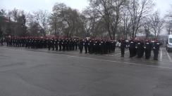 Ceremonia de depunere a Jurământului militar de către carabinierii încorporați în luna decembrie 2017