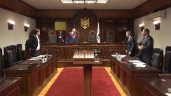 Curtea Constituțională examinează sesizarea nr. 176f/2017 din 28 decembrie 2017 privind constatarea circumstanțelor care justifică interimatul funcției de Președinte al Republicii Moldova