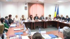 Ședința Consiliului Superior al Magistraturii din România din 5 ianuarie 2018