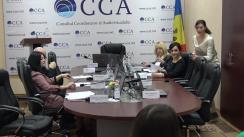 Ședința Consiliului Coordonator al Audiovizualului din 11 ianuarie 2018
