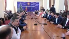 Prezentarea noului ministru al Economiei și Infrastructurii, Chiril Gaburici