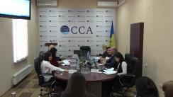 Ședința Consiliului Coordonator al Audiovizualului din 15 ianuarie 2018