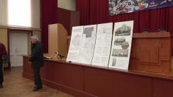 Consultări publice asupra Planului Urbanistic de Detaliu privind valorificarea terenului din str. Liviu Deleanu 11