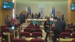 Ședința Consiliului General al Municipiului București din 17 ianuarie 2018