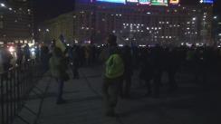 """Protestul """"Uniți toți, scăpăm țara de hoți"""""""