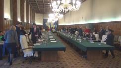 Ședința Guvernului României din 25 ianuarie 2018