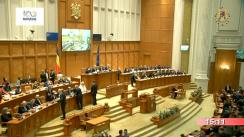 Ședința comună a Camerei Deputaților și Senatului României din 29 ianuarie 2018