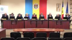 Ședința Comisiei Electorale Centrale din 30 ianuarie 2018