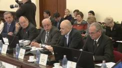 Ședința Consiliului Local Iași din 30 ianuarie 2018