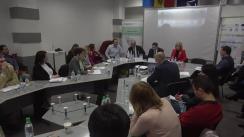 """Masa rotundă națională """"Economia Verde. Fabricat in Moldova"""" ediția a III-a"""