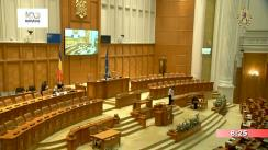 Ședința în plen a Camerei Deputaților României din 6 februarie 2018