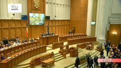 Ședința comună a Camerei Deputaților și Senatului României din 7 februarie 2018